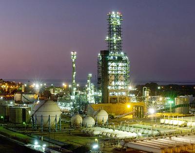 Aconcagua Refinery Business Lines Enap